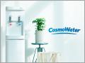 含有天然水を【宅配無料】でお届け!
