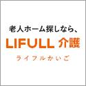 老人ホームや介護施設の検索【HOME'S介護】資料請求(株式会社ネクスト)