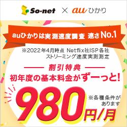 So-net ��