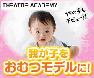 赤ちゃんモデルを募集しています 今しかないかわいい姿を残せたら