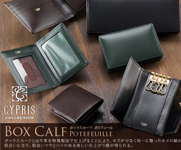 レザー製品販売サイト【ノイジャパン】