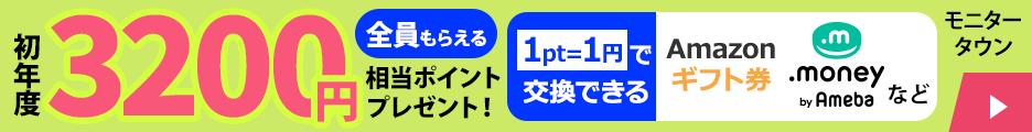 ニールセン株式会社