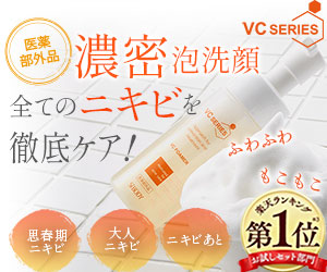 ハチミツを配合したポンプフォーマータイプのニキビ専用洗顔フォーム