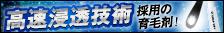 全額返金保証!無添加無香料の育毛剤【チャップアップ(CHAPUP)】業界最大級50種類の育毛成分配合