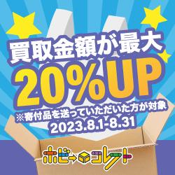 【宅配買取】ゲーム・DVD買取 JUSTY リサイクルネット