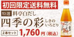 Bgt?aid=180403314770&wid=001&eno=01&mid=s00000009993001019000&mc=1