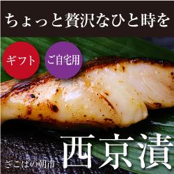 美味しい!大阪市中央卸売市場より直送!ざこばの朝市オンラインショップ