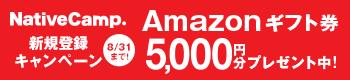 堀口ミイナの英語力は?英語の発音は?勉強法は?早稲田大学で三菱商事!