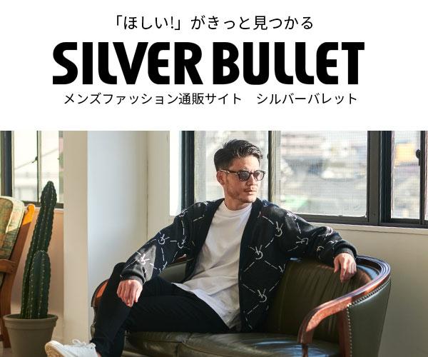 428DROPP(シブヤドロップ)