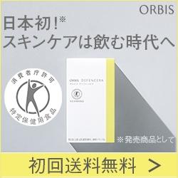 しぼみ肌改善ポイント1:徹底的に乾燥対策。潤いを閉じ込めキープするケア