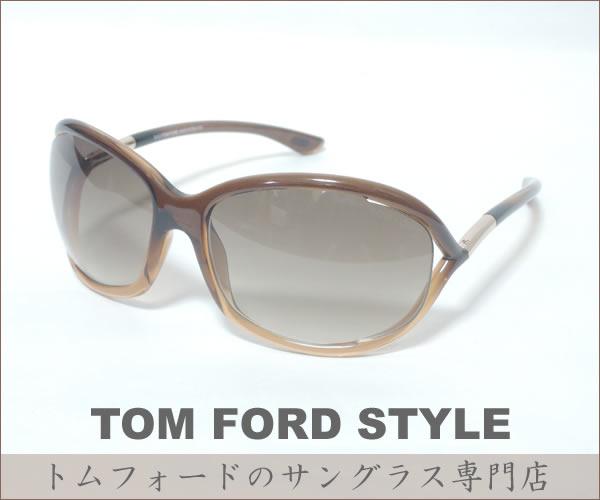トムフォード メガネ サングラス