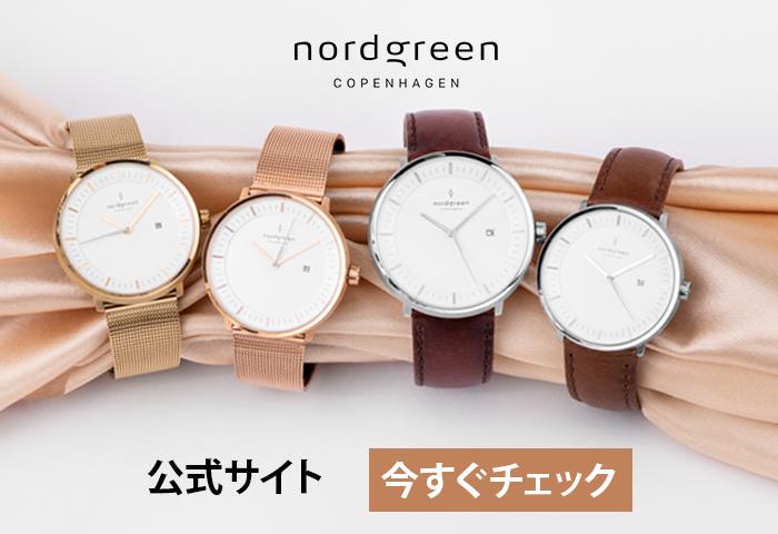 デンマークデザイナーによるミニマリズムな腕時計を