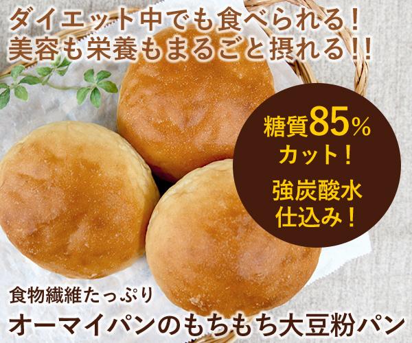 -300x210 ダイエット朝ごはんは食べるべき!食べないで抜くと逆効果!?