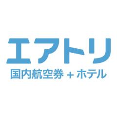 【エアトリプラス】