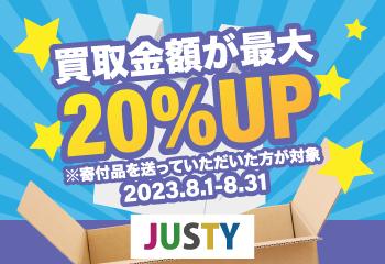 トレカ(遊戯王、MTG、デュエマ)高額買取【ホビーコレクト】