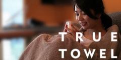 今治産タオル【TRUE TOWEL】