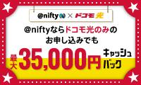 日本5大网线公司返金活动推荐PR