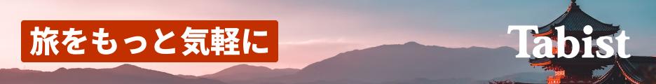 OYOホテル:海外ホテル予約サイト