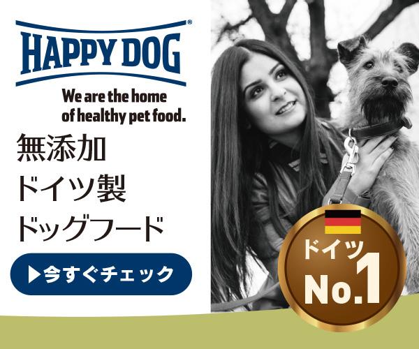 ペットフード「HAPPY DOG・HAPPY CAT」