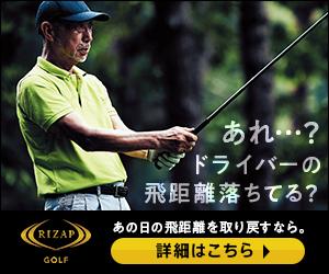 京都 ヨシヤ ゴルフ