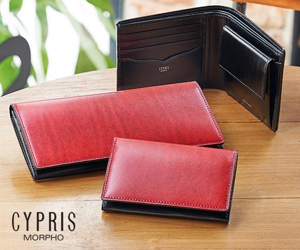 1月28日は一粒万倍日!財布を買ったらお金が万倍になって返ってくる?!
