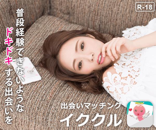 【メンズ向け】英語学習にもおすすめ巨乳でセクシーな海外youtuber  Pandora Kaaki