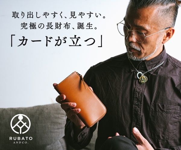 "SMITH ""カードが立つ"" 日本製 栃木レザー 長財布 ¥19,800"