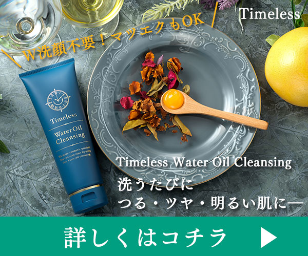 Timeless Water Oil Cleansing